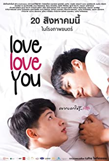 Love's Coming 2 (2015)
