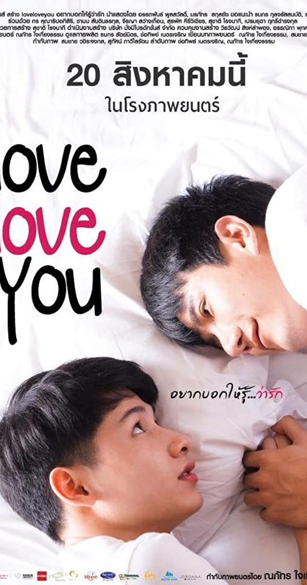 download drama thailand love by chance the series sub indo