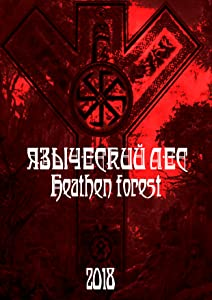Downloadable movie websites for free Heathen forest by Sergey A. [Mpeg]