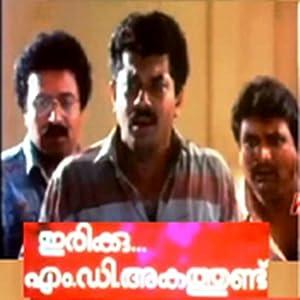 Video last ned hele filmen Irrikku M.D. Akathudu  [480x854] [WEBRip]