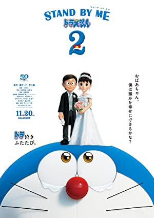 Download Stand by Me Doraemon 2 Full Movie