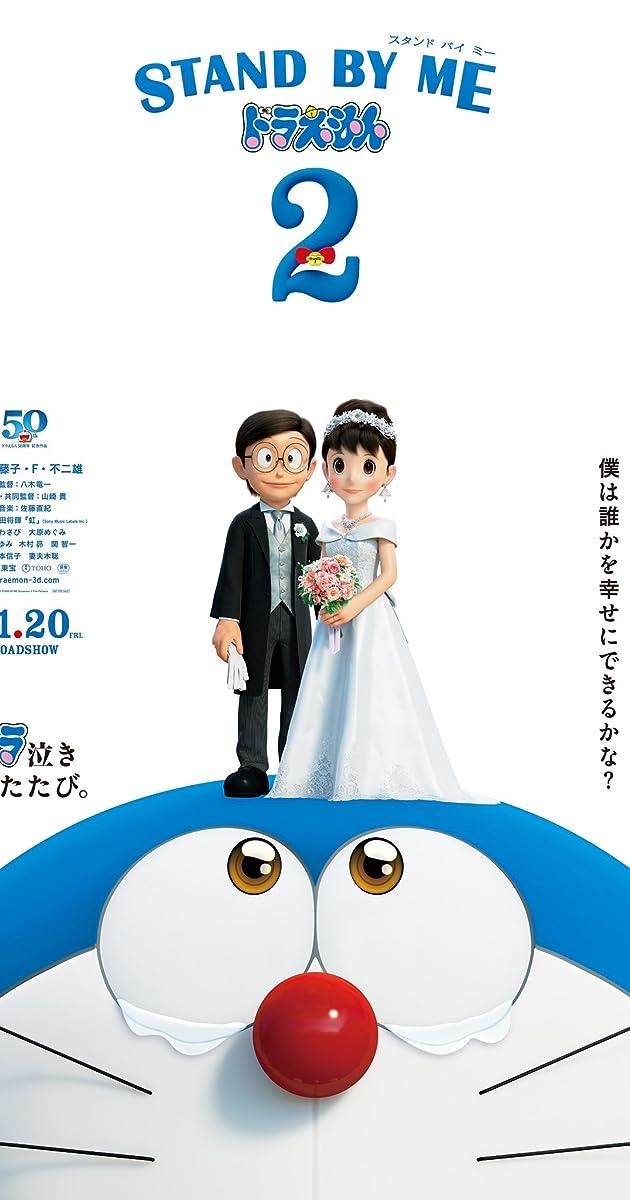 Stand by Me Doraemon 2 (2020) - IMDb