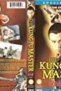 The Kung Fu Master (1994) Poster