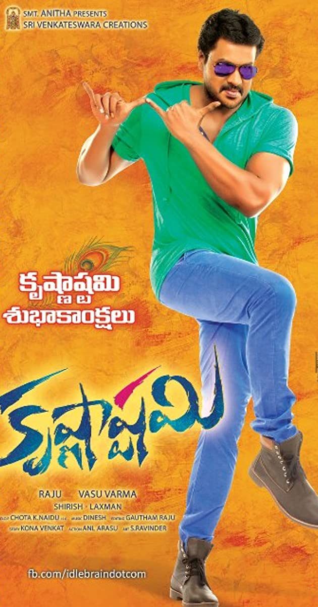 thadaka telugu full movie dvd hd 720p