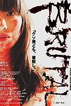 Brutal (2017) Poster