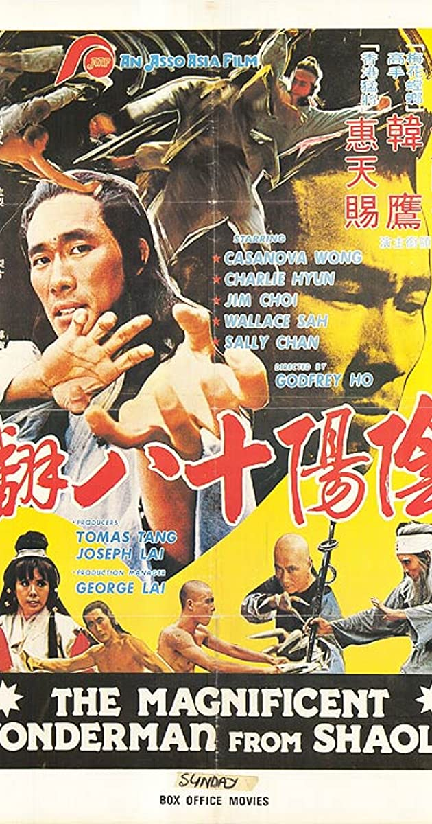 Image Jin hu men