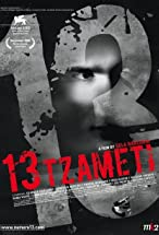 Primary image for 13 Tzameti