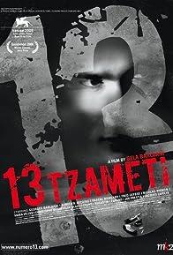 Primary photo for 13 Tzameti