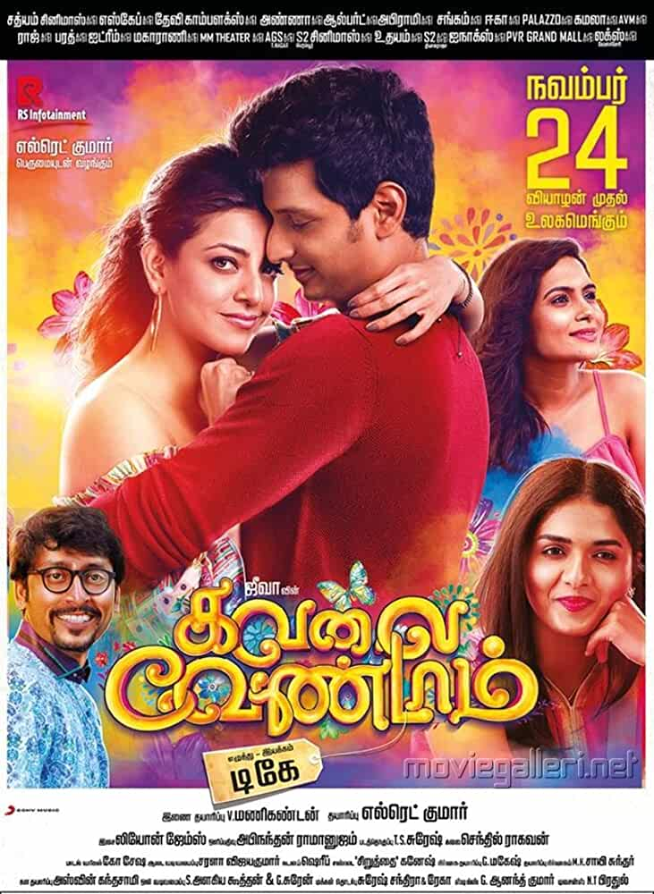 Kavalai Vendam – All is Good 2019 Hindi ORG 720p HDRip x264 800MB Free Download