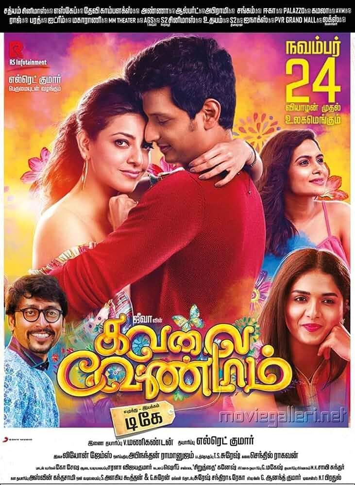 Kavalai Vendam – All is Good 2019 Hindi ORG 300MB HDRip 480p x264 Download