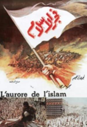 Dawn of Islam movie, song and  lyrics