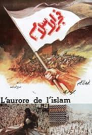 Dawn of Islam Poster