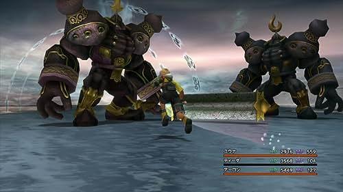 Final Fantasy X-X2 HD Remaster: Tokyo Game Show Trailer