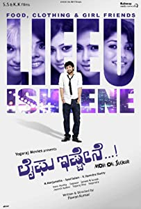Movies pc downloads Lifeu Ishtene India [480x320]