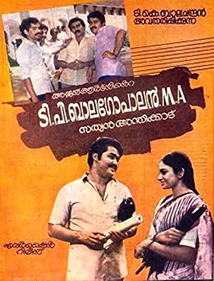 Balan K. Nair T.P. Balagopalan M.A. Movie