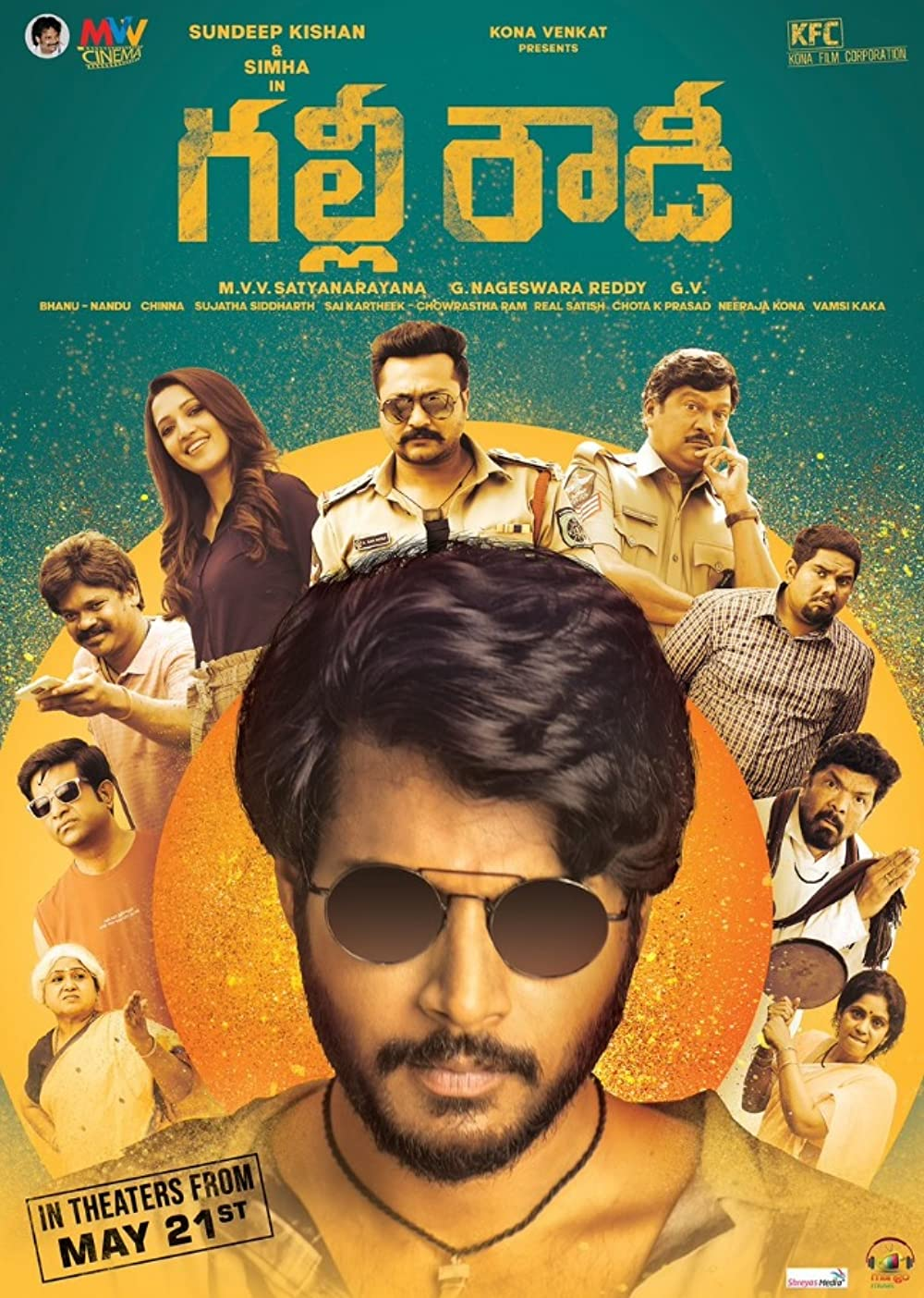 Gully Rowdy 2021 Telugu Movie 480p HDRip ESub 405MB Download