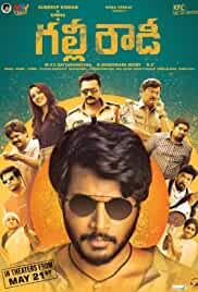 Gully Rowdy (2021) HDRip telugu Full Movie Watch Online Free MovieRulz