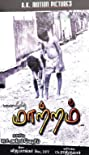 Maattram Poster
