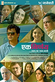 Ek Nirnay... Swatahacha Swatasathi (2019) 1080p
