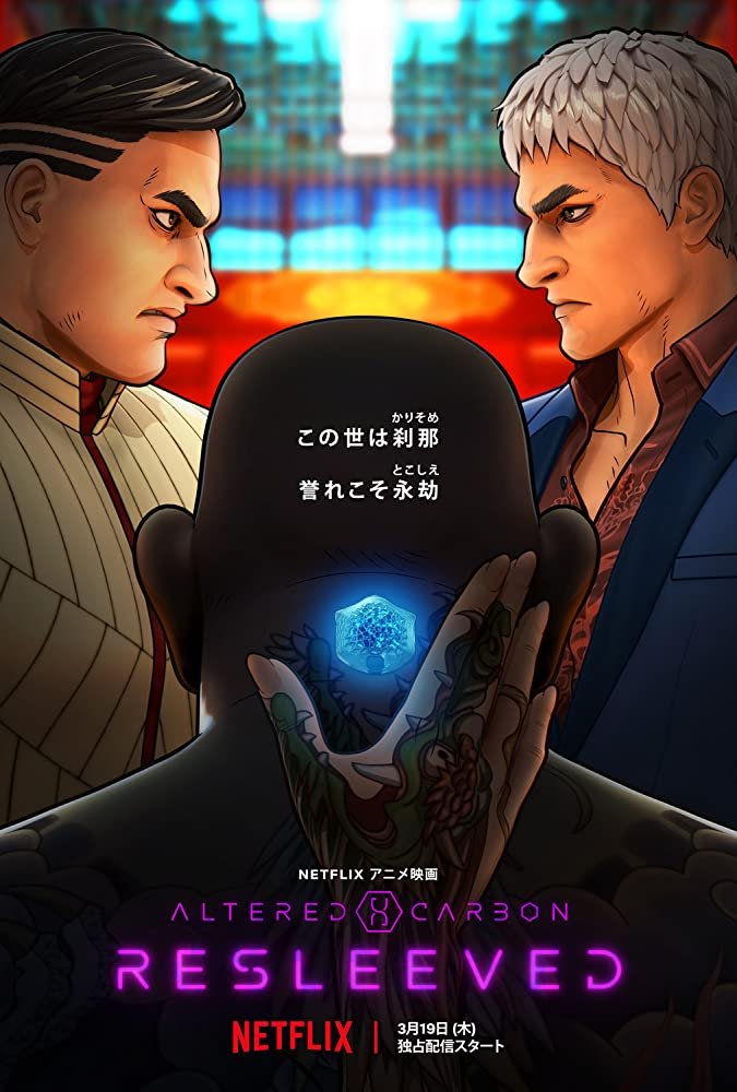 Altered Carbon Resleeved 2020 HDRip 720p Hindi + English