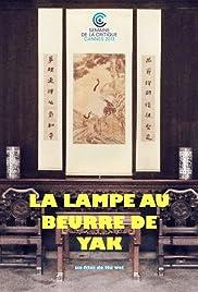 Butter Lamp Poster