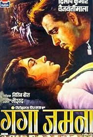 Gunga Jumna (1961)