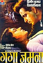 Gunga Jumna (1961) Poster - Movie Forum, Cast, Reviews