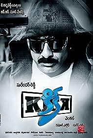 Ravi Teja in Kick (2009)