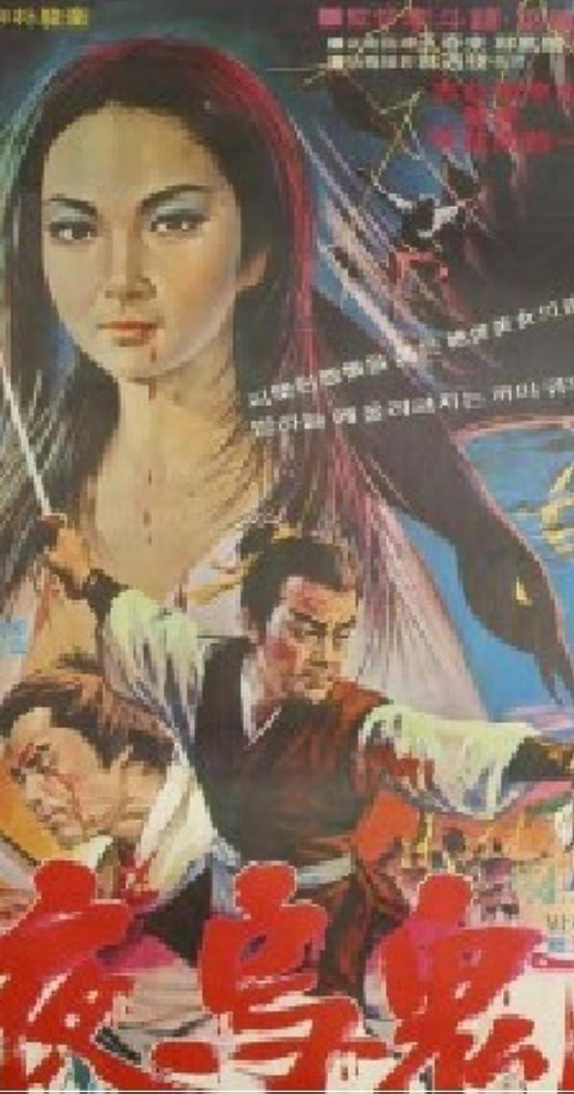 Image Yaogwi
