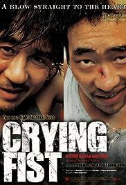Jumeogi unda(2005) Poster - Movie Forum, Cast, Reviews