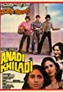 Anadi Khiladi
