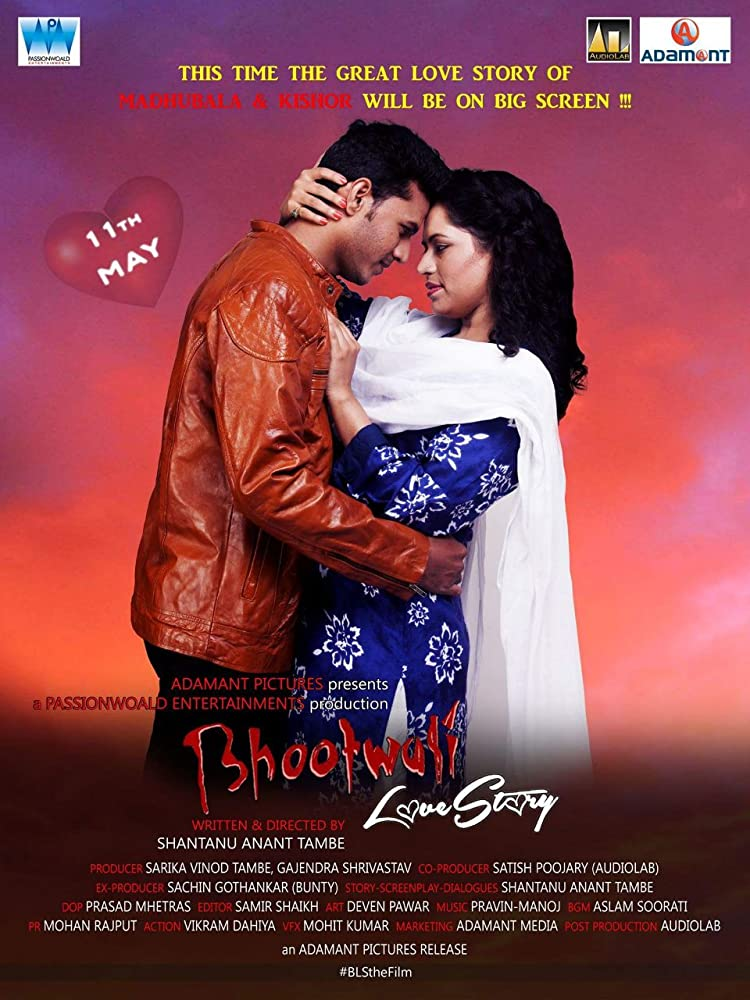 Bhootwali Love Story 2018 Hindi Movie SM WebRip 300mb 480p 900mb 720p 2GB 1080p