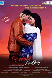 Bhootwali Love Story 2018 Hindi Movie JC WebRip 300mb 480p 900mb 720p 2.5GB 6GB 1080p