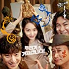 Im Won-hee, Lee Jehoon, Woo-jin Jo, and Hye-Sun Shin in Collectors (2020)