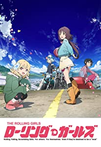 Hollywood movie new download Roringu garuzu [DVDRip]
