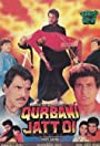 Qurbani Jatt Di