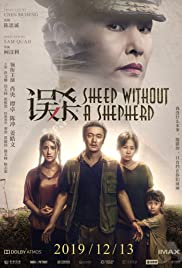 Sheep Without a Shepherd Poster