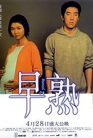 Jo sok (2005)
