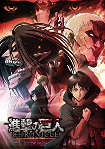 Attack on Titan: Chronicle (2020)