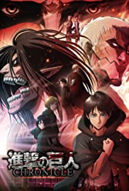 Attack on Titan: Chronicle Poster