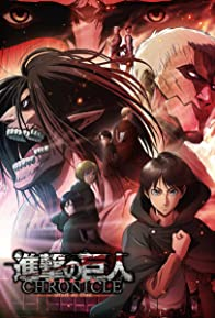 Primary photo for Attack on Titan: Chronicle