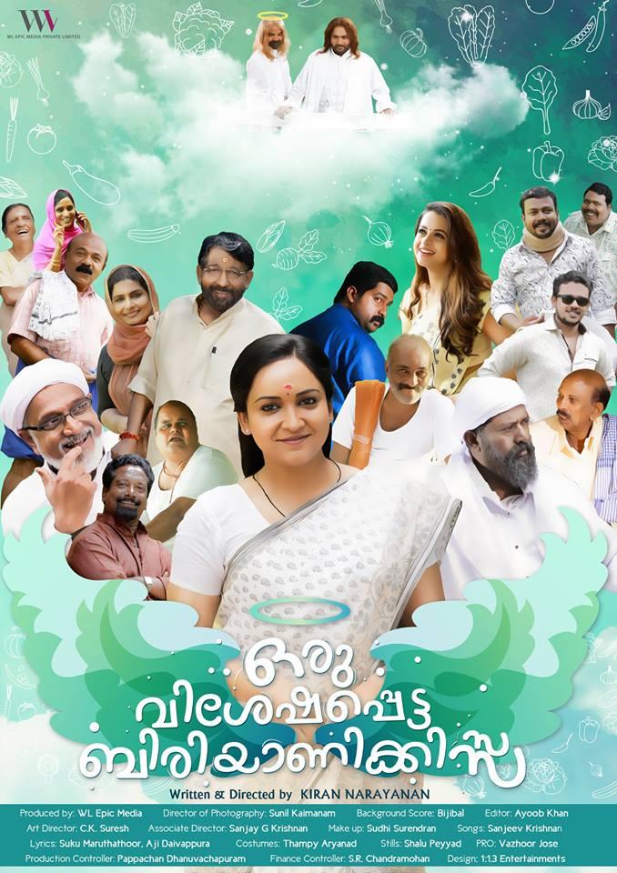 Pranjiyettan And The Saint Movie Free Downloadinstmank
