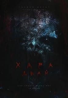 Khara d'ay (2016)