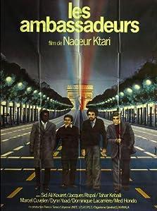 The Ambassadors (1976)