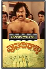 Download Punadhirallu (1979) Movie