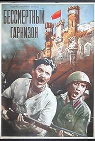 Bessmertnyy garnizon (1956)