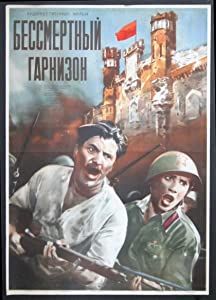 Full movie mp4 downloads Bessmertnyy garnizon Soviet Union [360x640]