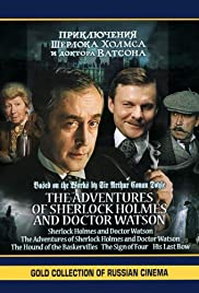 The Adventures of Sherlock Holmes and Dr. Watson Poster