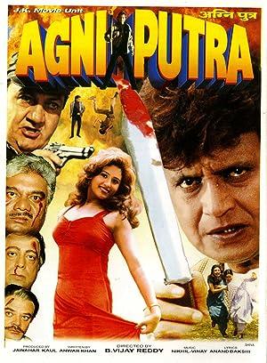 Agniputra movie, song and  lyrics