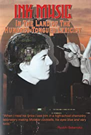 Ink Music: In the Land of the Hundred-Tongued Lyricist Poster